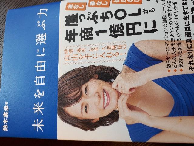 f:id:jibun-kiiro:20180217211142j:image