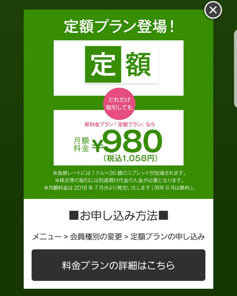 f:id:jibun2030:20180622181146p:plain
