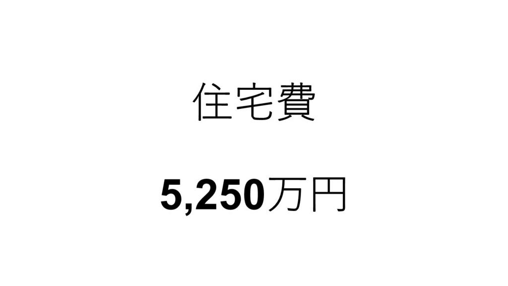 f:id:jibun2030:20180626233328j:plain