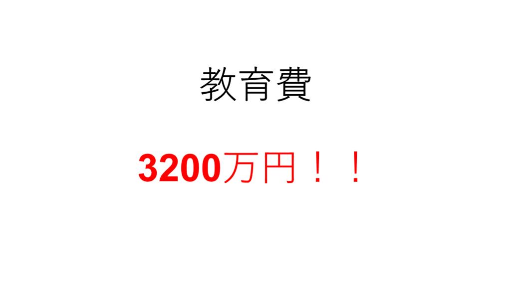 f:id:jibun2030:20180706023329p:plain