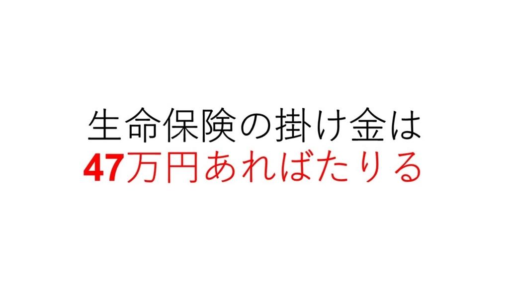 f:id:jibun2030:20180711001529j:plain