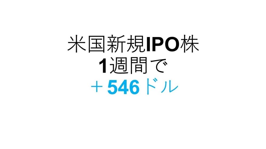 f:id:jibun2030:20180826015037j:plain