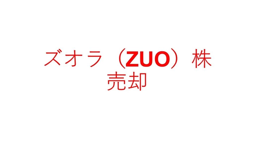 f:id:jibun2030:20180902235048j:plain