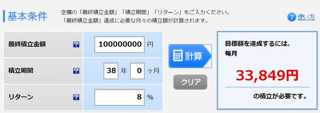 f:id:jibun2030:20180923235922p:plain