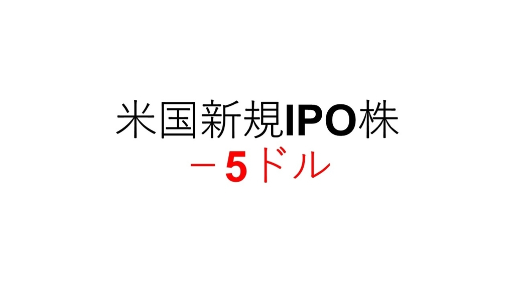f:id:jibun2030:20181003011633j:plain
