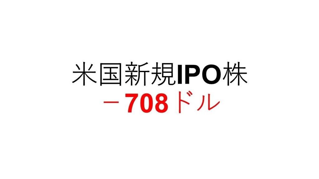 f:id:jibun2030:20181006201233j:plain