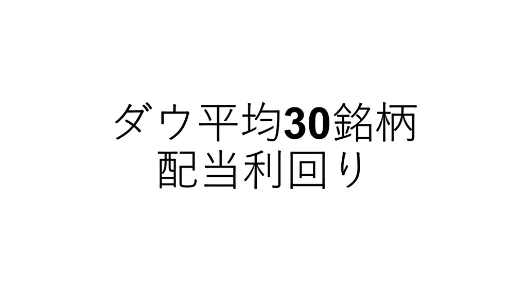 f:id:jibun2030:20181008013121j:plain