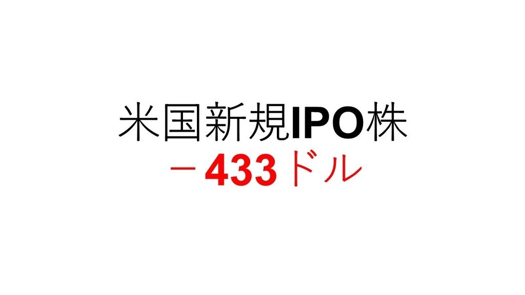 f:id:jibun2030:20181015012900j:plain