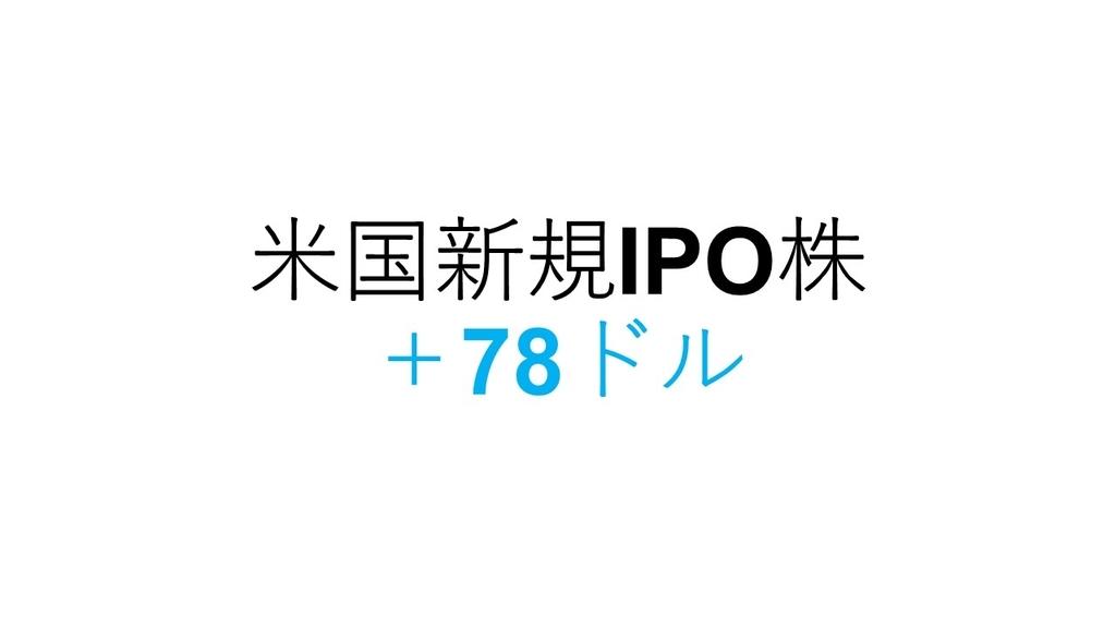 f:id:jibun2030:20181106220456j:plain