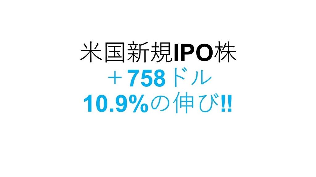 f:id:jibun2030:20181202232110j:plain