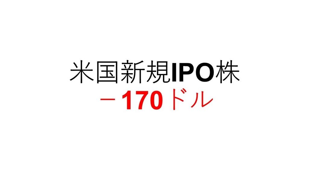 f:id:jibun2030:20181210005149j:plain