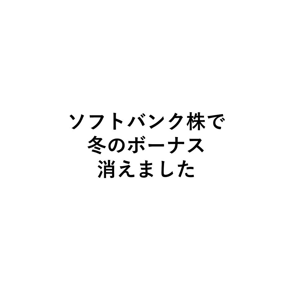 f:id:jibun2030:20181219231132p:plain