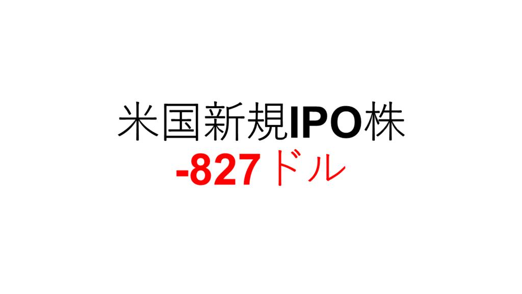 f:id:jibun2030:20181226230845p:plain