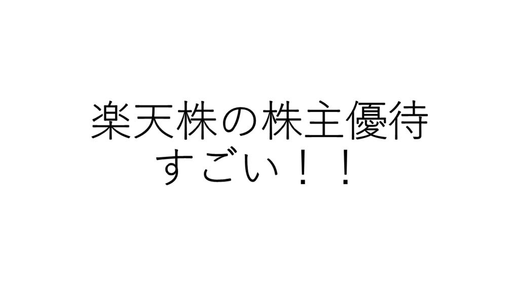 f:id:jibun2030:20181227010931p:plain