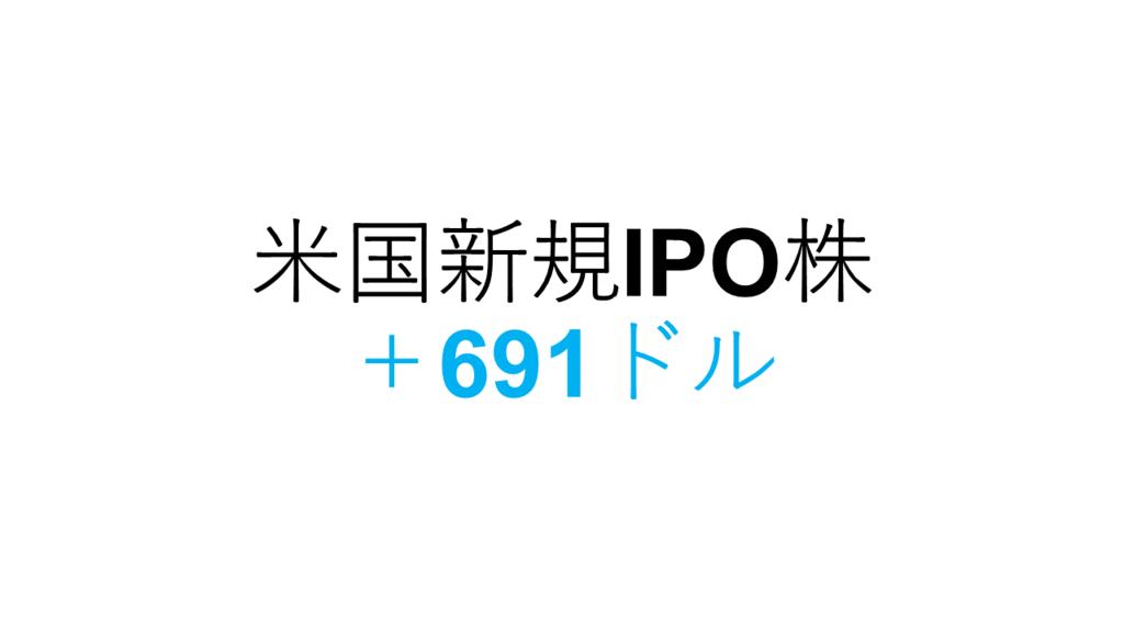 f:id:jibun2030:20190104014405p:plain