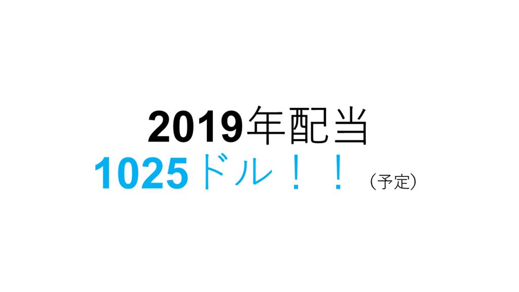 f:id:jibun2030:20190107021045p:plain