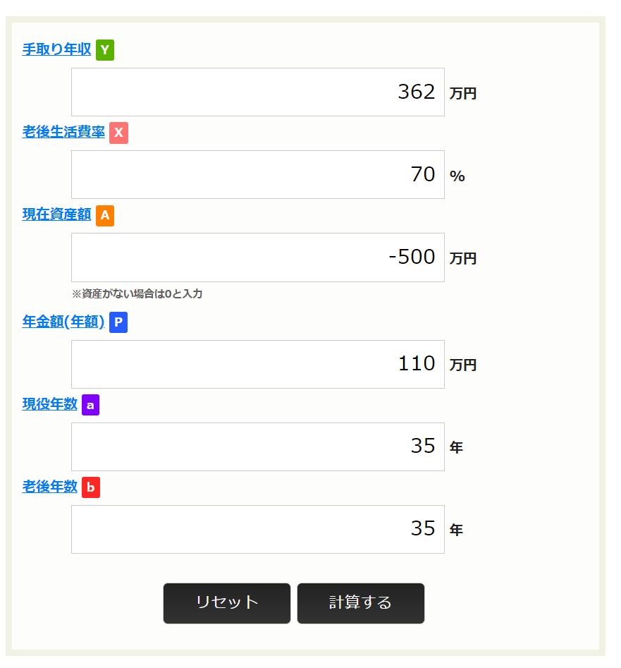 f:id:jibun2030:20190111015227p:plain