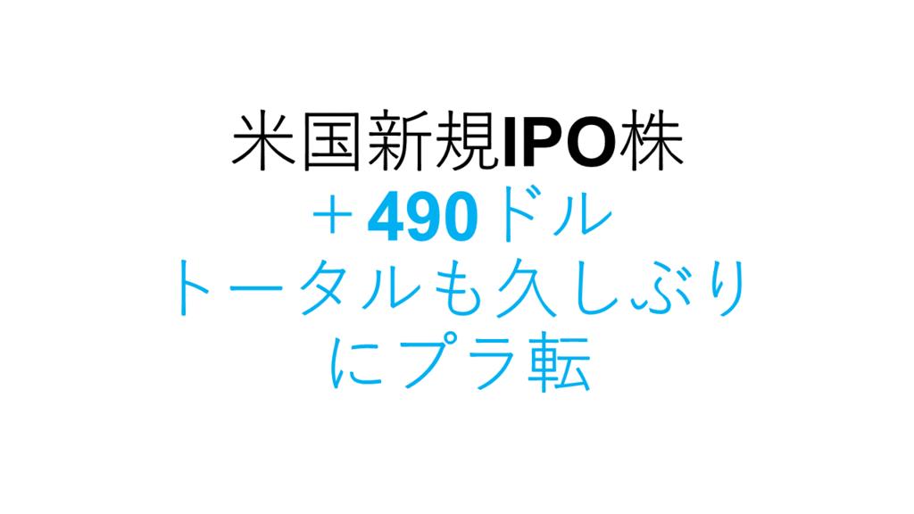 f:id:jibun2030:20190114163233p:plain