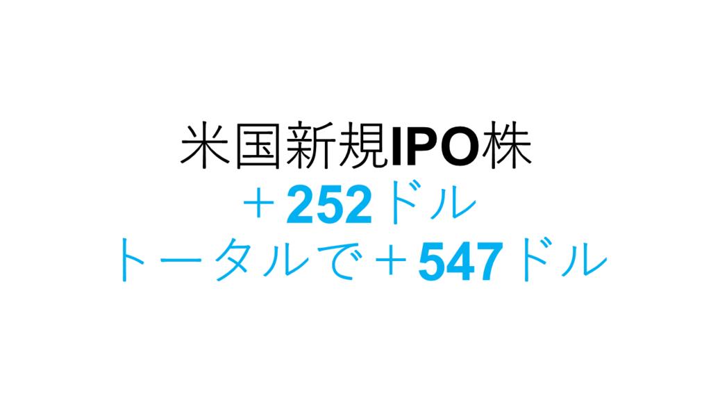 f:id:jibun2030:20190121003355p:plain