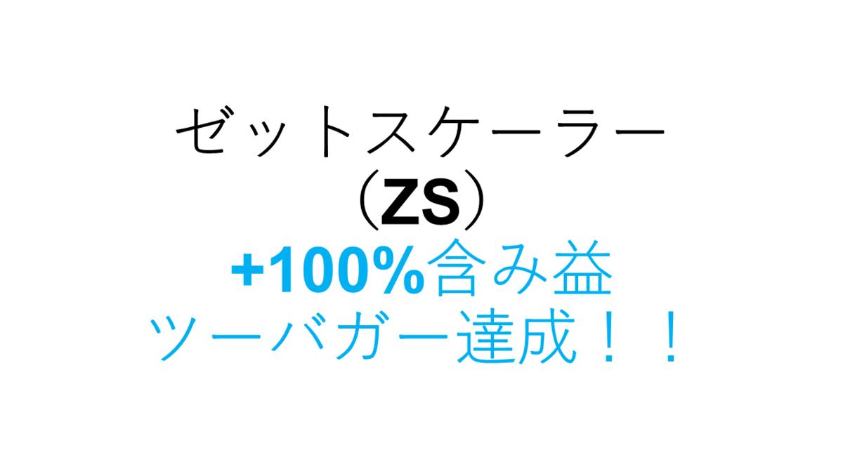 f:id:jibun2030:20190606170715p:plain