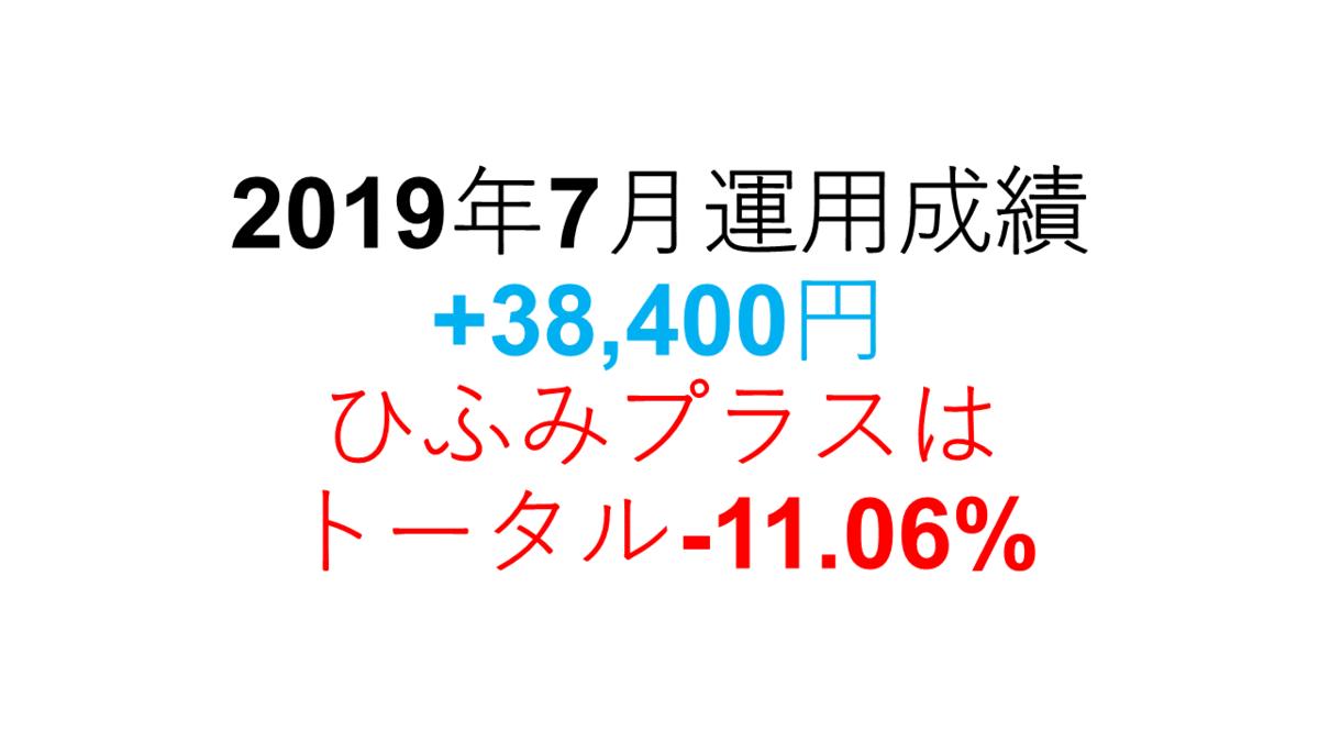 f:id:jibun2030:20190805004403p:plain