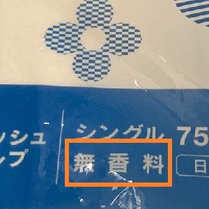 f:id:jibun_iyashi:20210604123952j:plain