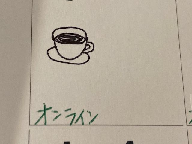 f:id:jibun_iyashi:20210607231507j:plain