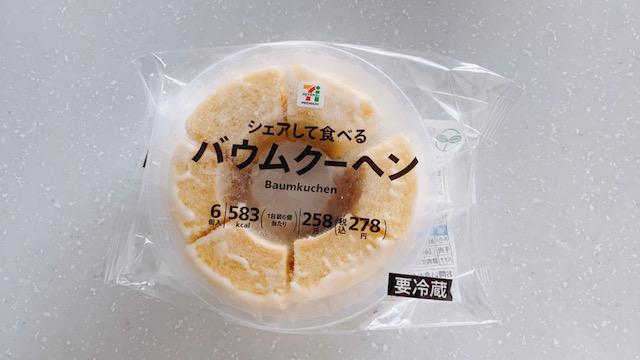 f:id:jibun_iyashi:20210607232513j:plain