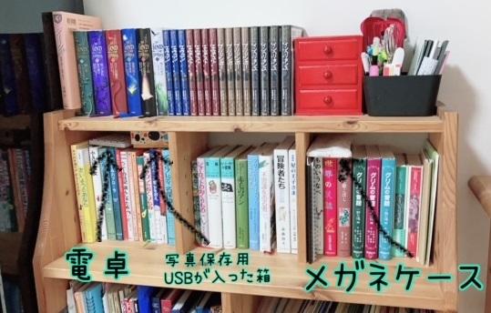 f:id:jibun_iyashi:20210610113346j:plain