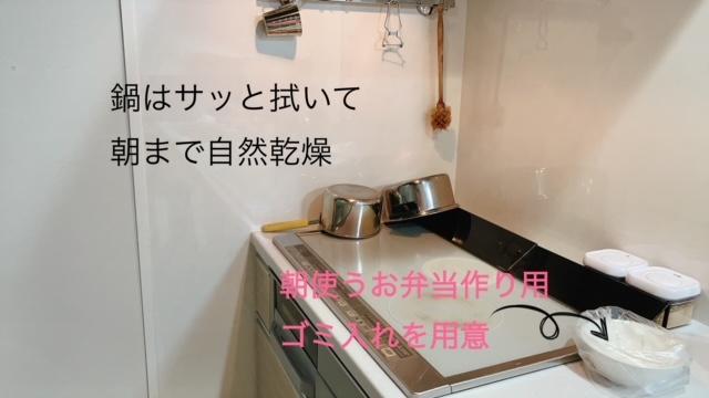f:id:jibun_iyashi:20210630113646j:plain