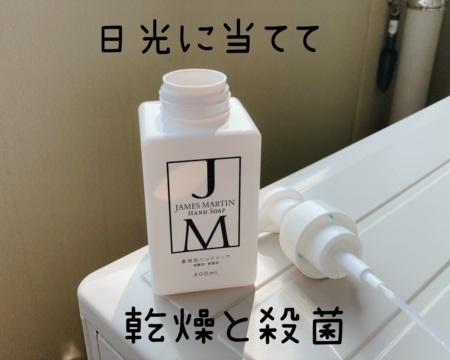 f:id:jibun_iyashi:20210703123135j:plain