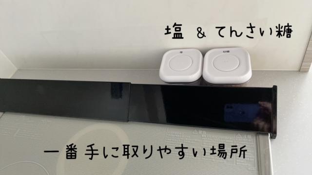 f:id:jibun_iyashi:20210707014900j:plain