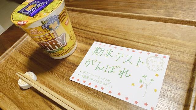 f:id:jibun_iyashi:20210707021123j:plain