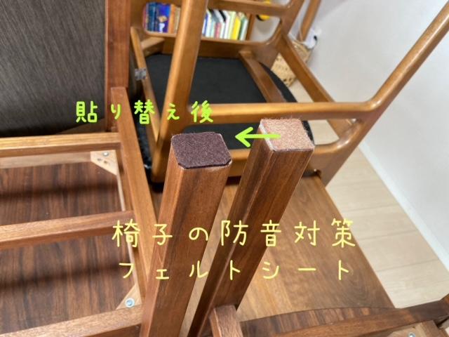 f:id:jibun_iyashi:20210708214133j:plain