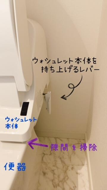 f:id:jibun_iyashi:20210712113812j:plain