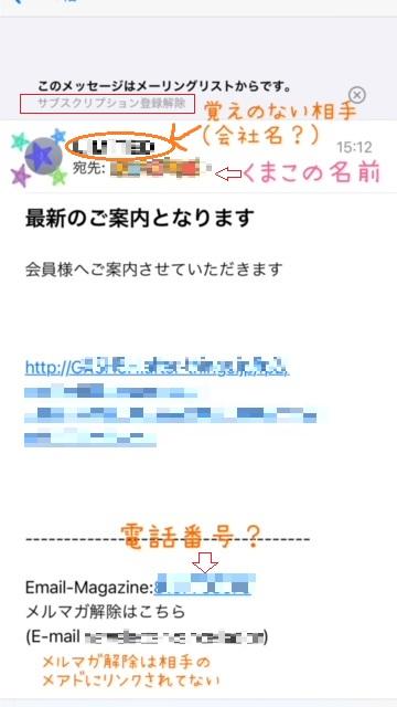 f:id:jibun_iyashi:20210715131522j:plain