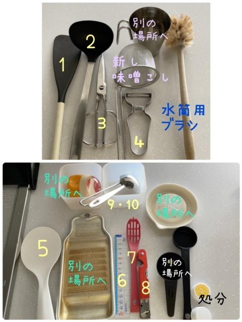 f:id:jibun_iyashi:20210718205936j:plain