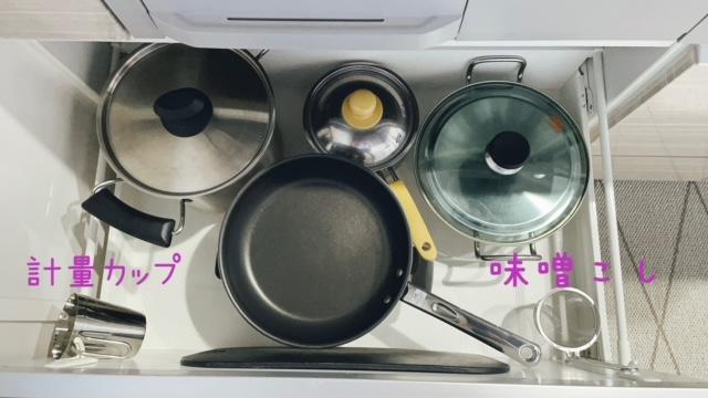 f:id:jibun_iyashi:20210718212014j:plain