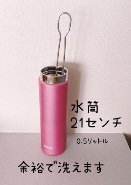 f:id:jibun_iyashi:20210730103335j:plain