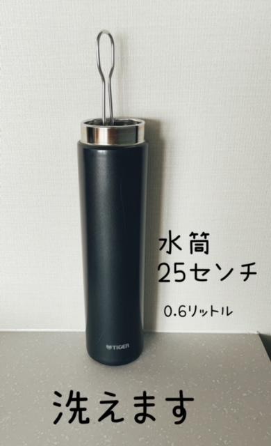 f:id:jibun_iyashi:20210730103517j:plain