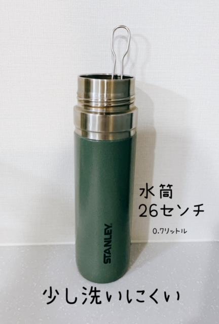 f:id:jibun_iyashi:20210730103711j:plain