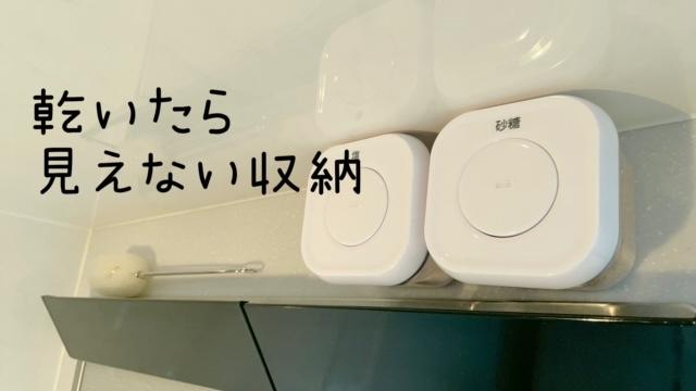 f:id:jibun_iyashi:20210730111857j:plain