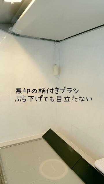 f:id:jibun_iyashi:20210730112106j:plain