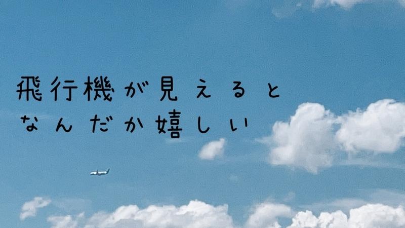 f:id:jibun_iyashi:20210806123636j:plain