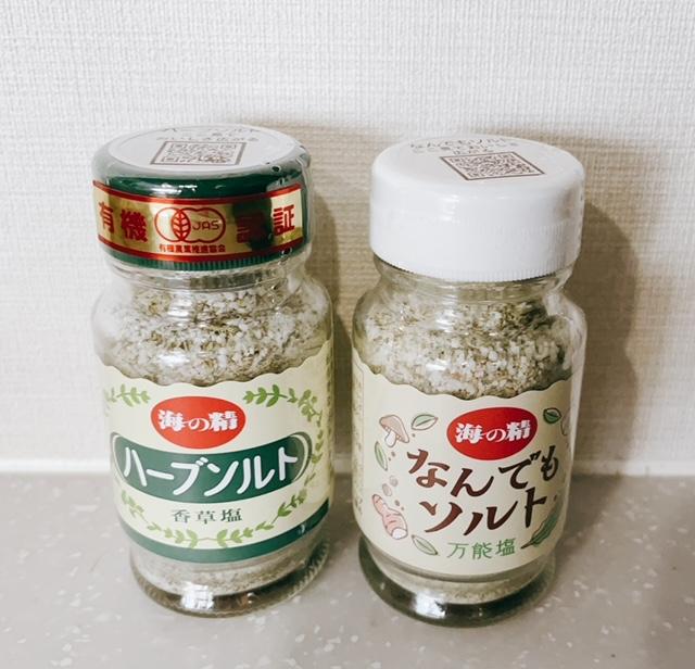 f:id:jibun_iyashi:20210810223332j:plain