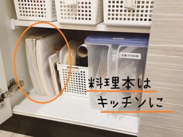 f:id:jibun_iyashi:20210829182922j:plain