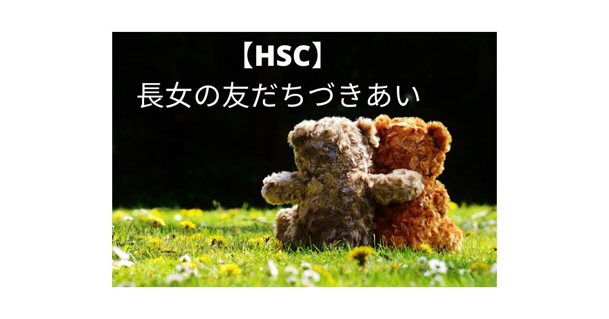 f:id:jibunmatome:20210323231703p:plain