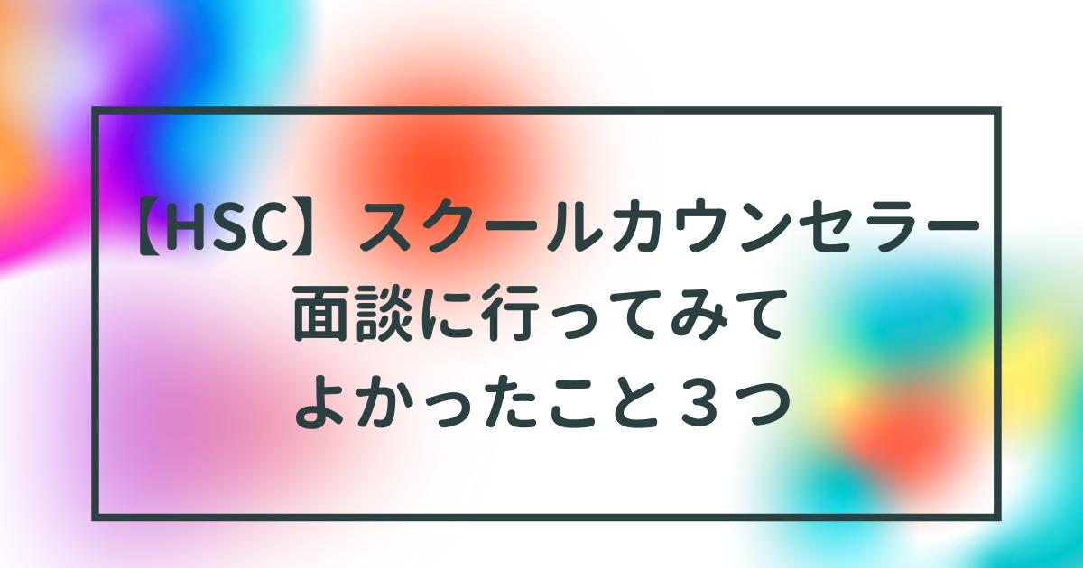 f:id:jibunmatome:20210523013651p:plain