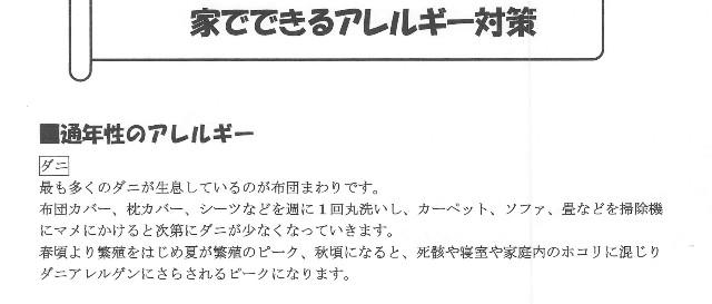 f:id:jibunmatome:20210902112747j:image