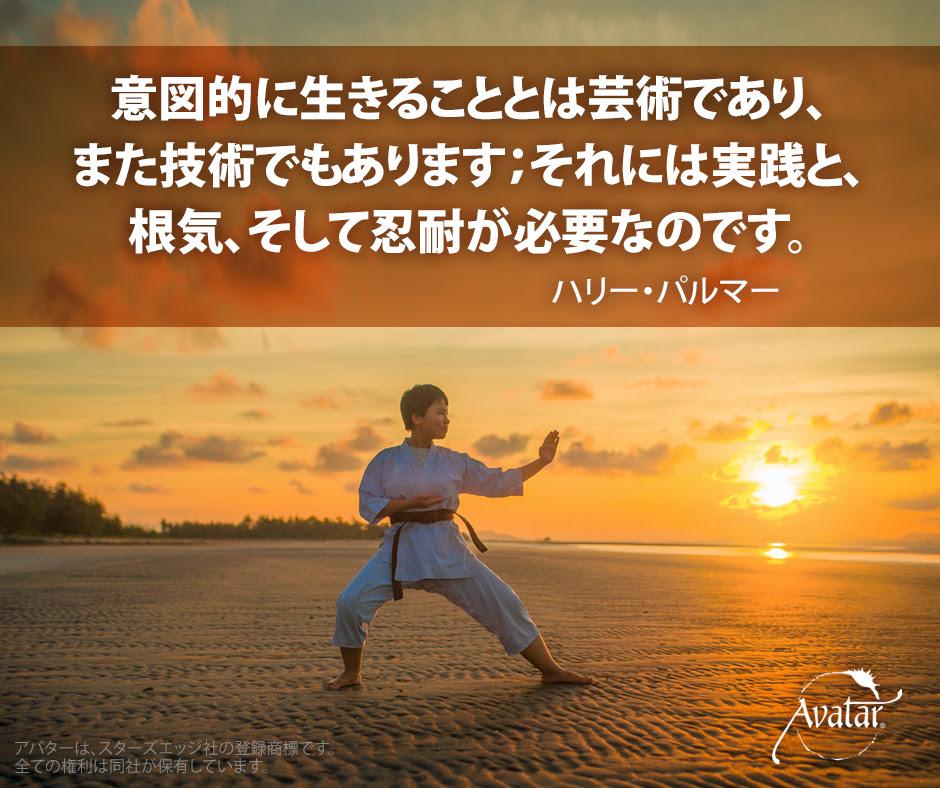f:id:jibunnojinseioikiru:20210310232132j:plain
